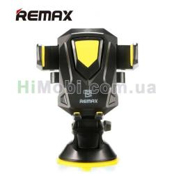 Remax Holder RM-C26