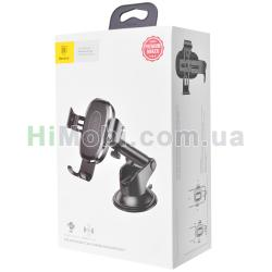 Холдер Wireless Charger Baseus Gravity Car Mount (Osculum Type) 1.7A